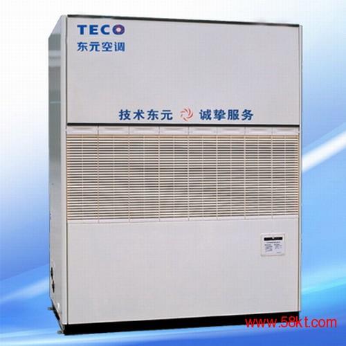 广州东元20HP风冷柜机安装