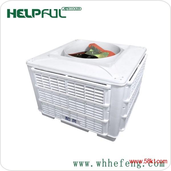 食品厂冷风机 水冷风机