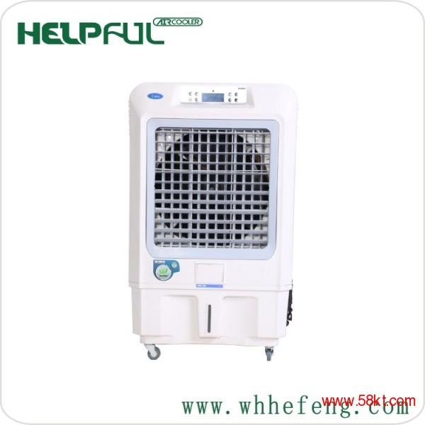 家用移动冷风机 水空调