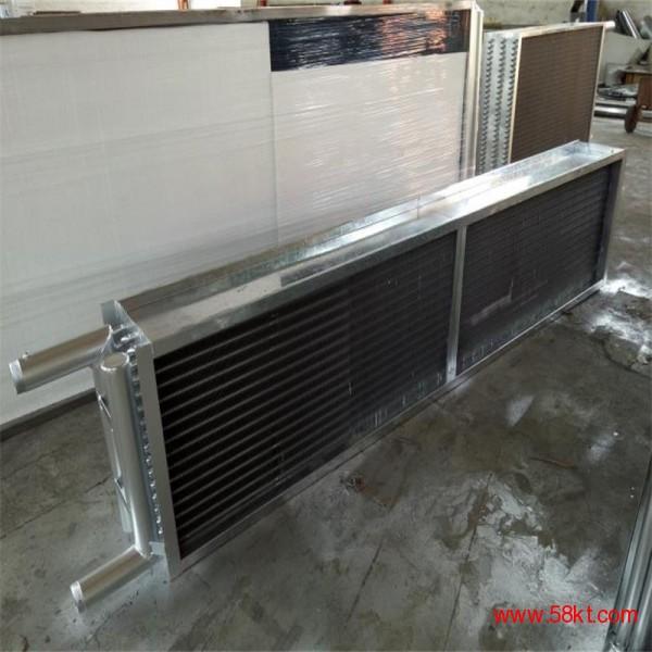 表冷器加工定作 空调表冷器