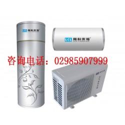 空气能空调热水器三联供供热地暖热泵