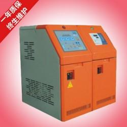 模具控温设备 宏赛加热恒温水式模温机