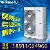 北京家用中央空调POWER系列