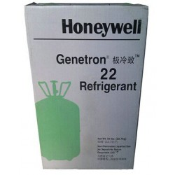 原装正品霍尼韦尔R22制冷剂冷媒