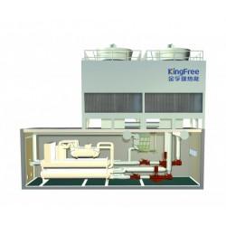 整装式集成冷水机房