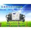 北京艾富莱地源热泵主机