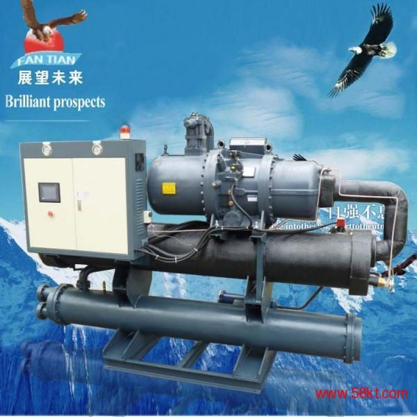 工业高效制冷设备80匹水冷螺杆式冷水机