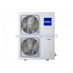 保定中央空调安装