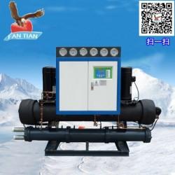 东莞开放式冷水机 制冷降温开放式冷冻机