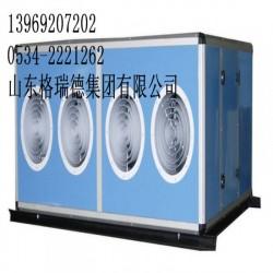 分体式柜式空调器