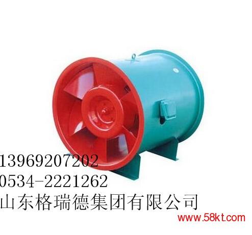 单速低噪声HTF高温排烟风机