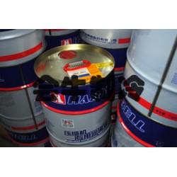汉钟冷冻油HBR-A01
