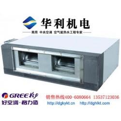东莞格力中央空调工程安装