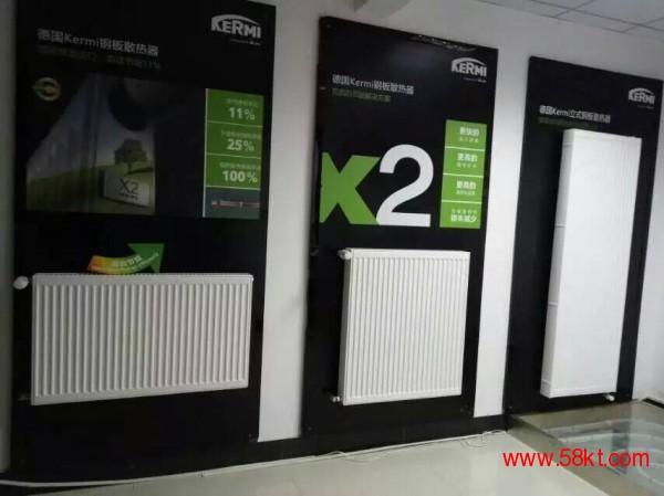 德国原装进口凯美Kermi 钢制暖气片