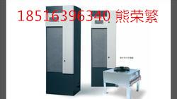 斯图兹精密SCF051A1小功率空调系列