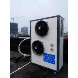 蒸发冷凝式节能空调