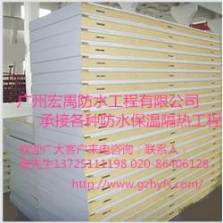 深圳聚氨酯冷库板 聚氨酯保温冷库板, 防水保温