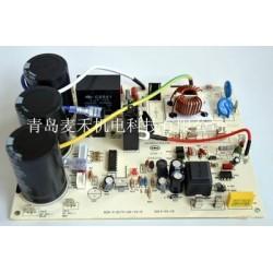 空调板 线路板 海信变频空调电路板