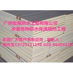 深圳聚氨酯外墙保温板 硬泡聚氨酯保温板