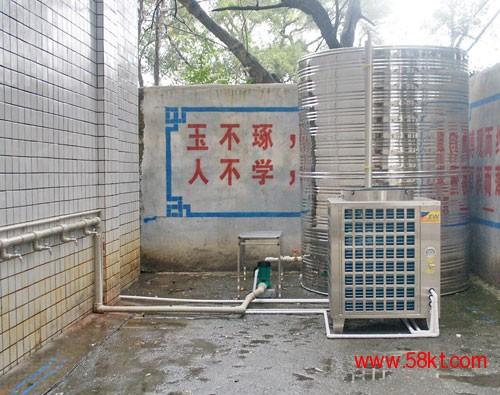 成都商用空气能热泵热水器安装
