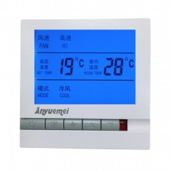 海林款中央空调温控器 质保2年