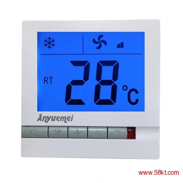 水电地采暖温控器面板开关