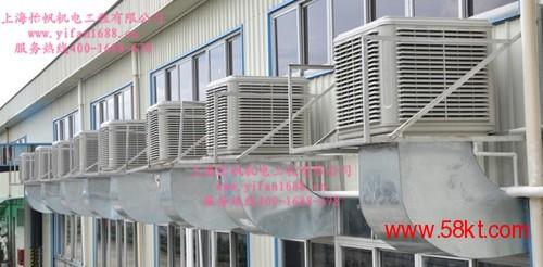 上海通风降温工程 车间降温工程