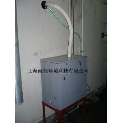 上海雨佳蒸汽型电热加湿器