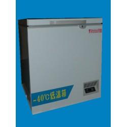 -40℃低温冰箱, 低温冷冻,降温速度快,温度均匀