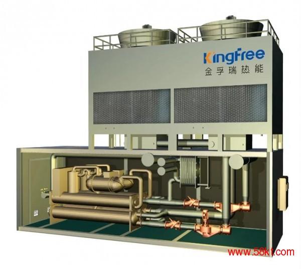整装式集成冷水机房——金孚瑞热能