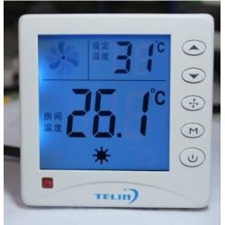 电热膜采暖温控器