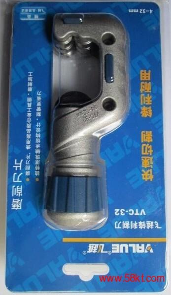 铜管割刀 燃气管 不锈钢波纹管割刀