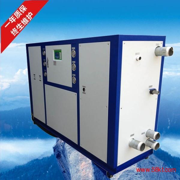 宏赛真空镀膜机专用工业冷水机省电耐用
