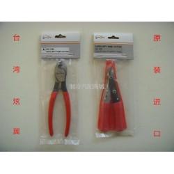 台湾炫翼牌 铜管 毛细管剪刀