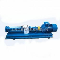 FG型大排量污泥螺杆泵