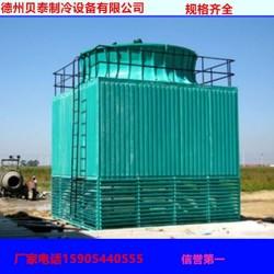 超低噪音横流式冷却塔