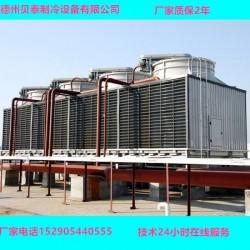 玻璃钢冷却塔功能特征规格