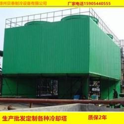 节能环保型玻璃钢冷却塔性能优势
