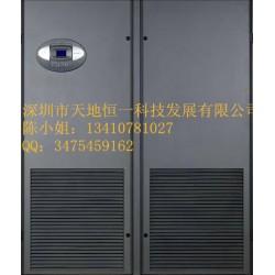 艾默生P1020U精密机房空调