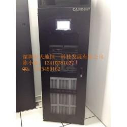 深圳卡洛斯30平米小型机房空调
