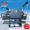 大型工业制冷螺杆式冷水机宏赛螺杆制冷设备