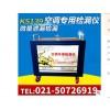 科斯达氟类气体检测分析仪KS139