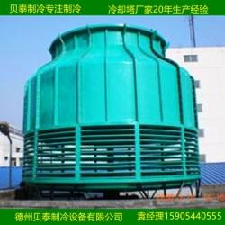 12吨超低噪声型逆流玻璃钢冷却塔
