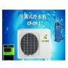 天津海鲜池 鱼池制冷机 海鲜专用制冷机