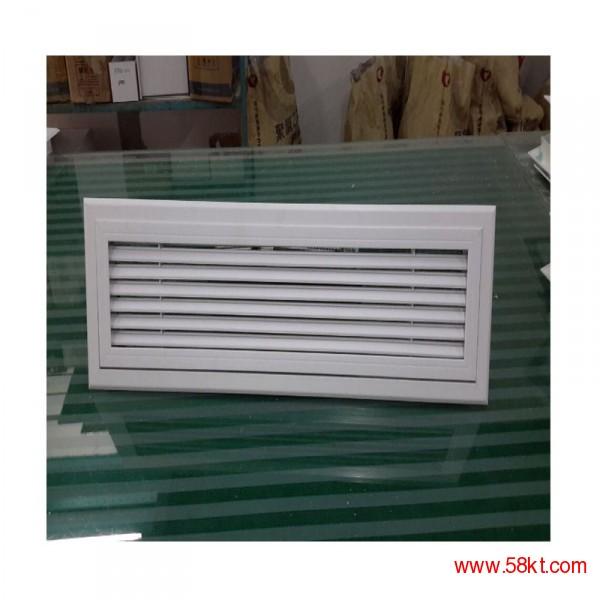 天津中央空调ABS进风口替代铝合金风口