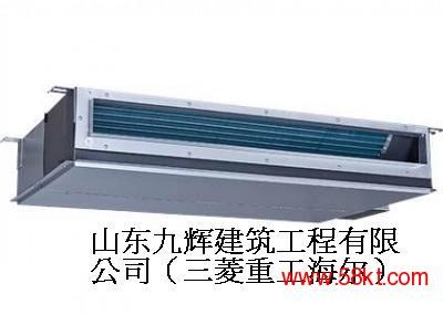 潍坊中央空调高静压风管机