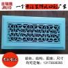 苏越电气特卖中央空调出风口装饰面板艺术