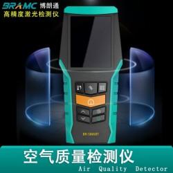 北京博朗通Smart空气检测仪, 室内装修污染检测