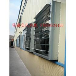伟森厂房降温设备 车间厂房降温产品