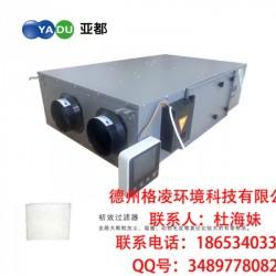 PM2.5新风换气机